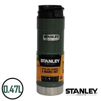 【美國Stanley】不鏽鋼保溫瓶/經典單手保溫咖啡杯 0.47L(錘紋綠)