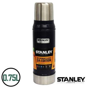 【美國Stanley】不鏽鋼保溫瓶/經典真空保溫瓶 0.75L(錘紋藍)