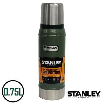 【美國Stanley】不鏽鋼保溫瓶/經典真空保溫瓶 0.75L(錘紋綠)