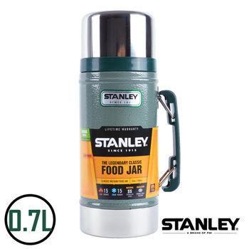 【美國Stanley】不鏽鋼保溫瓶/經典真空保溫食物罐 0.7L(錘紋綠)