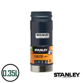 【美國Stanley】不鏽鋼保溫瓶/經典單手保溫咖啡杯 0.35L(錘紋藍)