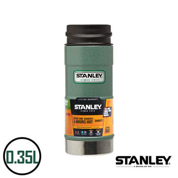 【美國Stanley】不鏽鋼保溫瓶/經典單手保溫咖啡杯 0.35L(錘紋綠)