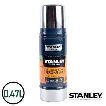 【美國Stanley】不鏽鋼保溫瓶/經典真空保溫瓶 0.47L(錘紋藍)