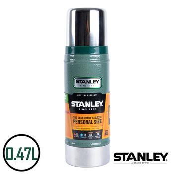 【美國Stanley】不鏽鋼保溫瓶/經典真空保溫瓶 0.47L(錘紋綠)