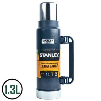【美國Stanley】不鏽鋼保溫瓶/經典真空保溫瓶  1.3L(錘紋藍)