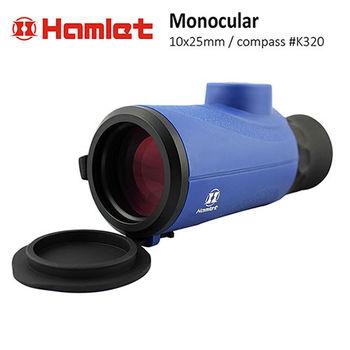 【Hamlet 哈姆雷特】8x42mm 防水型手持單筒望遠鏡 照明指北型【K320】