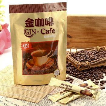 ∴啡茶不可∵正捷金咖啡-有人參的咖啡 (17gx10條入)