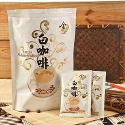 ∴啡茶不可∵正捷二合一無糖白咖啡(20gx15小包/包)