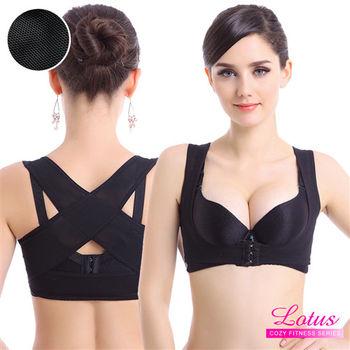 【LOTUS】機能集中型舒適防駝前扣美胸內衣(黑M-XL)