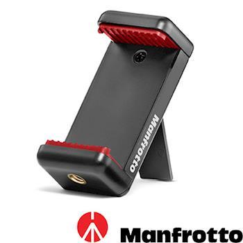 Manfrotto MCLAMP 智慧型手機萬用夾