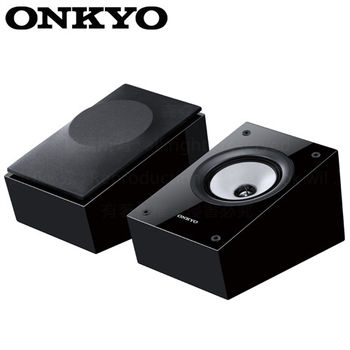 【ONKYO 反射喇叭】Dolby Atmos附加喇叭系統(D-309H)
