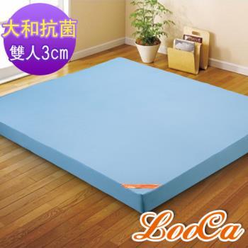 LooCa 日本抗菌防蹣3cm記憶床墊-雙人