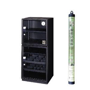 收藏家★DX-126,132公升搭配36寸防潮棒