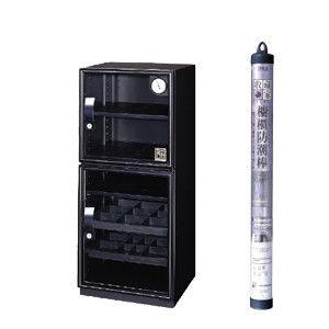收藏家★DX-126,132公升搭配24寸防潮棒
