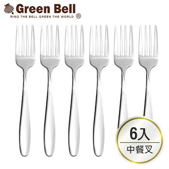 【GREEN BELL綠貝】304不鏽鋼餐具中餐叉(6入)
