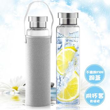 水立方 耐熱玻璃水瓶550ML(附灰色套子)LD-GS550
