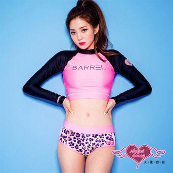 天使霓裳 泳衣 桃紅甜心 長袖兩件式泳裝(桃紅M~XL)-JH1631