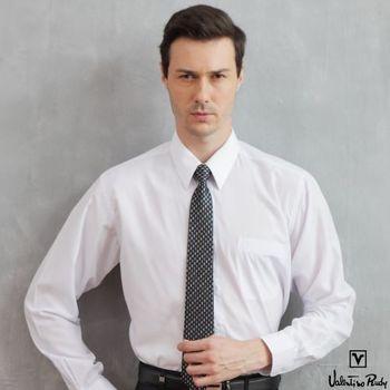 Valentino Rudy范倫鐵諾.路迪長袖襯衫-白色絲質