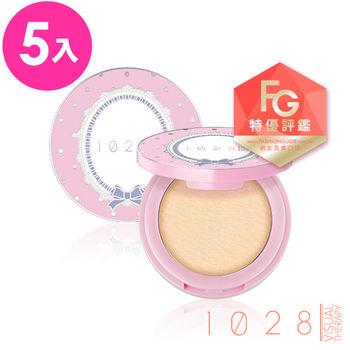 【破盤】1028 超吸油蜜粉餅 5入組