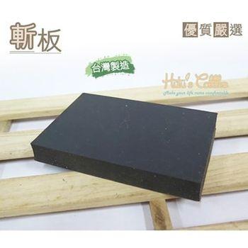 ○糊塗鞋匠○ 優質鞋材 N96 台灣製造 斬板-2塊/組