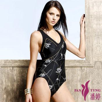 PanTyng潘婷 連身萊克泳裝-時尚黑-301