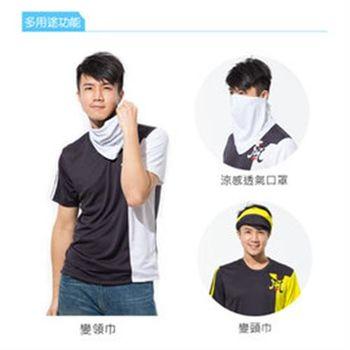 3D.KING 涼感 抗UV 耳掛式3D口罩 - 白色