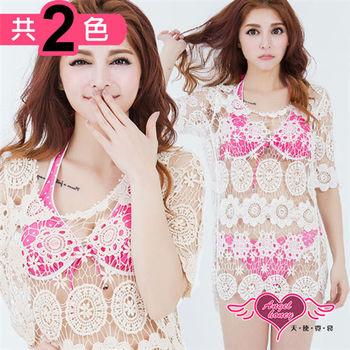 天使霓裳 罩衫 花朵圓形 長版網紗長袖外搭罩衫(共2色)-DY0030
