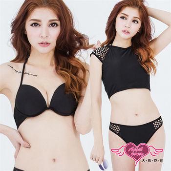 【天使霓裳】泳衣 個性網格 三件式鋼圈比基尼泳衣(黑M~XL)-DA1525