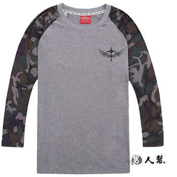 【男人幫大尺碼】2XL-4XL加大尺碼飛翔翅膀迷彩七分袖T恤(T5814)