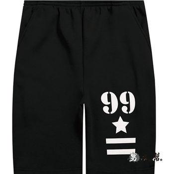 【男人幫】星星數字99加厚休閒短褲 (K0498)黑色