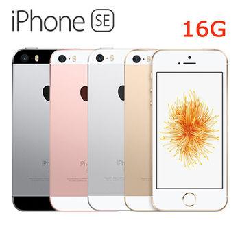 [預購]Apple iPhone SE 16G 四吋智慧手機