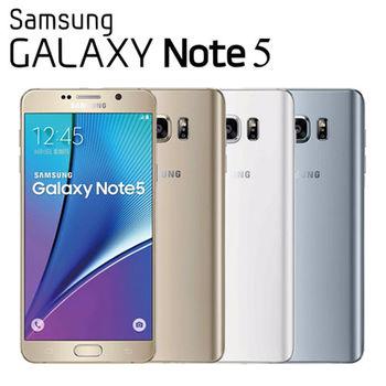 Samsung Galaxy Note 5 32G 八核5.7吋 雙卡智慧手機*送ways溫度量測計+保護套+觸控筆