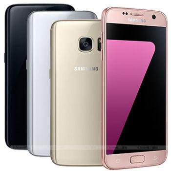 SAMSUNG Galaxy S7 32G/4GB 八核5.1吋防水智慧機 G930FD -送專用保護套+9H玻璃保貼