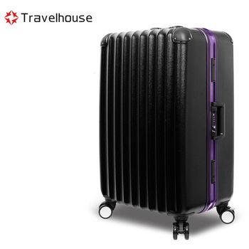 【Travelhouse】迷炫奇跡 29吋星砂電子紋鋁框箱(黑配紫框)
