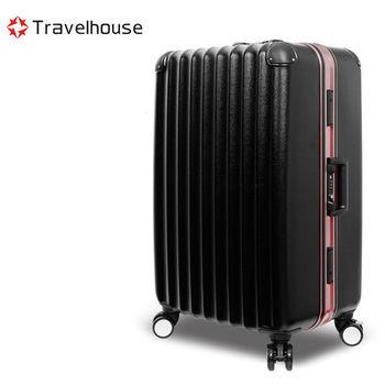 【Travelhouse】迷炫奇跡 20吋星砂電子紋鋁框箱/登機箱(黑配玫瑰金)