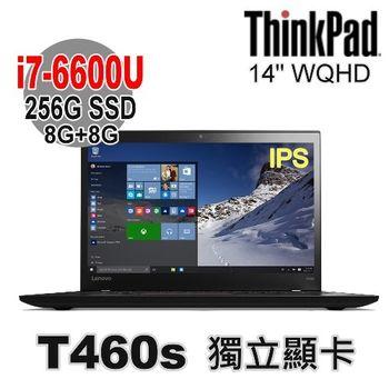 Lenovo 聯想 ThinkPad T460s 14吋 WQHD IPS i7-6600U 256G SSD 獨顯2G Win 7 Pro 輕裝首選筆電