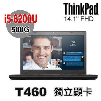 Lenovo 聯想 ThinkPad T460 14.1吋FHD i5-6200U 500GB 獨顯2G Win 7 Pro 效能型商務筆電