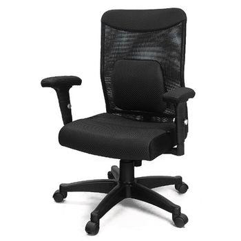 DR. AIR 氣墊腰靠椅墊大網椅-黑(258LPA)