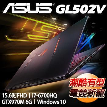 ASUS 華碩 GL502VT-0021A6700HQ 15.6吋FHD i7-6700HQ 獨顯GTX970 6G 1TB+256GSSD 強悍效能電競筆電