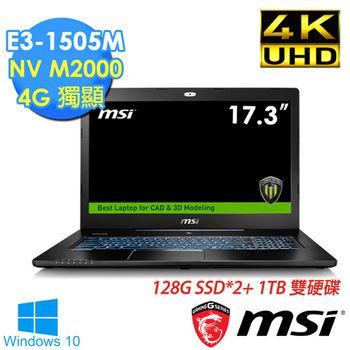 MSI 微星 WS72 6QJ-075TW 17.3吋UHD E3-1505M 獨顯M2000 4G SSD效能雙硬碟 電競筆電