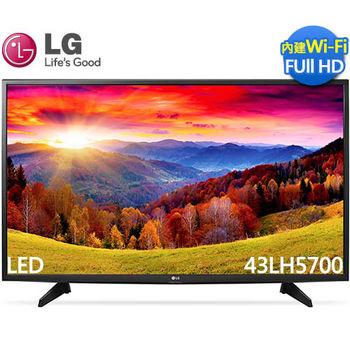 送好禮《LG樂金》43吋 Full HD聯網電視 43LH5700