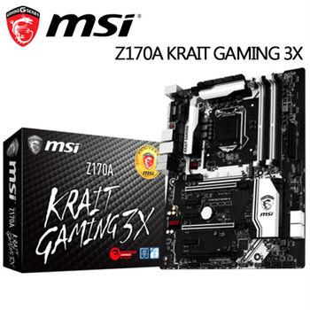 msi 微星 Z170A KRAIT GAMING 3X主機板