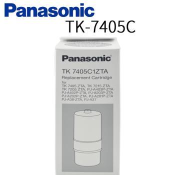 Panasonic 國際牌TK-7405C 濾心