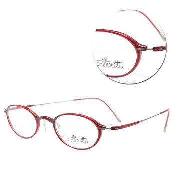 【Silhouette 詩樂】SPX全框橢圓紅色光學眼鏡(SPX2877-60-6059)