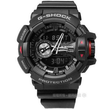 G-SHOCK CASIO / GA-400-1B 街頭霸王指針數位雙顯橡膠腕錶 黑色 50mm