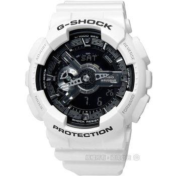 G-SHOCK 金屬冷冽‧銳利機械感雙顯腕錶_亮白x金屬灰〈GA-110GW-7A〉