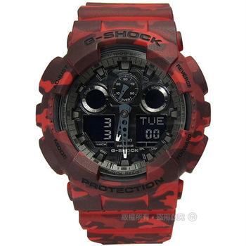 G-SHOCK CASIO / GA-100CM-4A 魅力迷彩圖騰指針數位雙顯橡膠腕錶 紅色 50mm