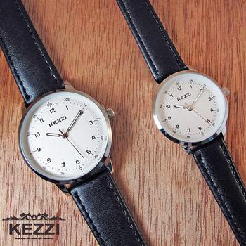KEZZI小數字簡約刻度情侶對錶皮錶