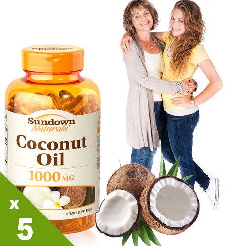 【美國Sundown日落恩賜】頂級椰子油軟膠囊x5瓶組(120粒/瓶)