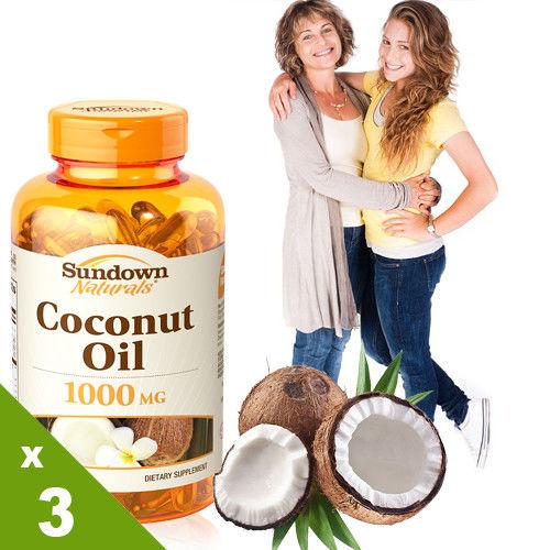 【美國Sundown日落恩賜】頂級椰子油軟膠囊x3瓶組(120粒/瓶)